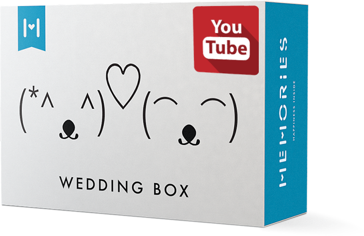 wedding box